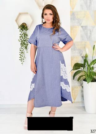 Платье женское больших размеров код М-32752