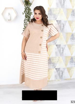 Платье женское большие размеры код М-32343