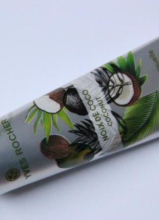 Крем для рук кокосовий горіх кокос ів роше ив роше yves rocher
