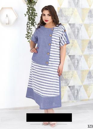Платье женское большие размеры код М-32344