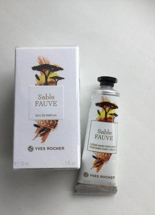 """Набор (парфумована вода крем) """"sable fauve"""" от ив роше"""