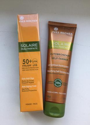 Набор солнцезащитный крем spf50   молочко-автозагар для лица и...