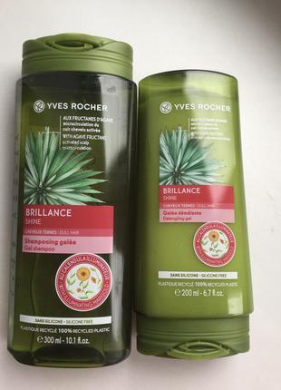 Растительный уход для волос  набор для волос жизненная сила и ...