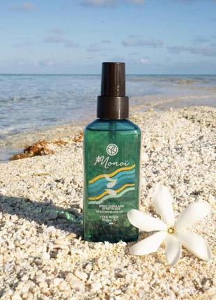 Спрей для волос с морской солью «пляжный эффект» monoi моной и...