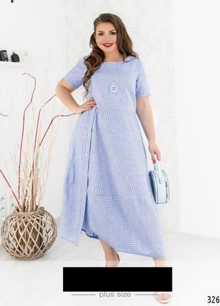 Платье женское большие размеры код М-32650