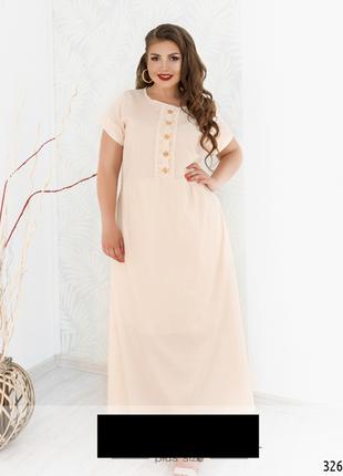 Платье женское большие размеры код М-32676