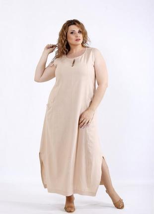 Платье -сарафан женское большие размеры код Га-01202-3