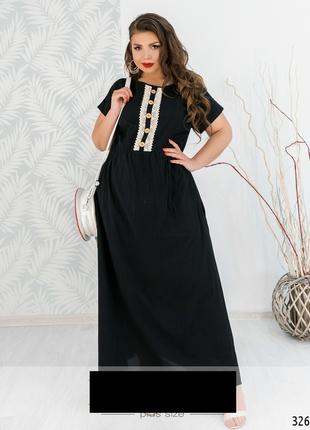 Платье женское большие размеры код М-32675