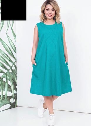 Платье женское миди код ST-48773
