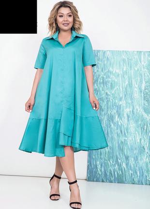 Платье женское летнее миди код ST-49251