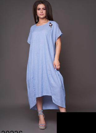 Платье женское большие размеры код Б-30236