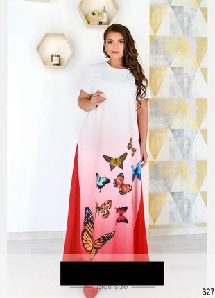 Платье женское летнее в пол код М-32749