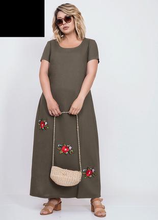 Платье женское длинное код ST-50243