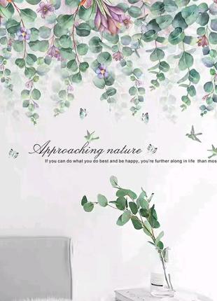 Декоративная виниловая наклейка на стену обои Свисающая зелень
