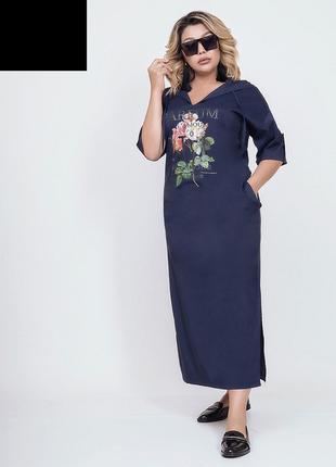 Платье женское длинное код ST-50340