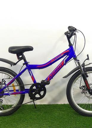 Детский велосипед Azimut Alpha 20 D
