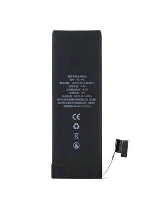 Aккумулятор AAA iPhone 5
