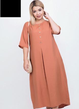 Платье женское длинное легкое код ST-50464