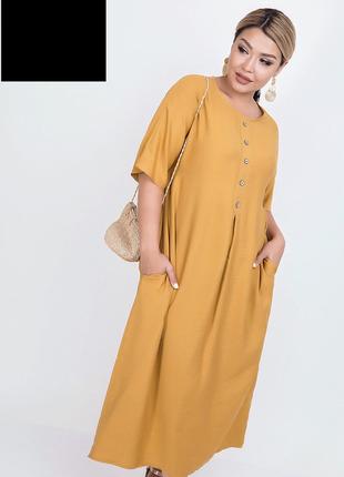 Платье женское длинное легкое код ST-50463