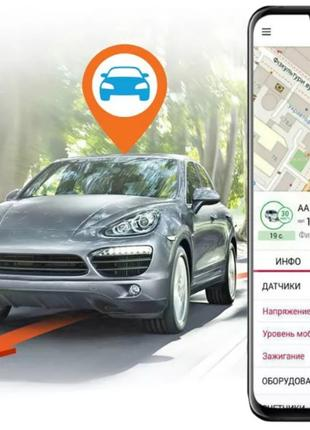 Установка GPS трекера на транспорт (легковые авто, грузовики, сг)