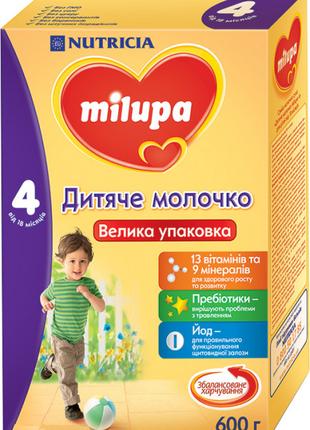 Смесь Милупа 4 (600г)