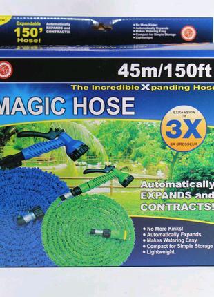 Шланг Magic Hose 45м.