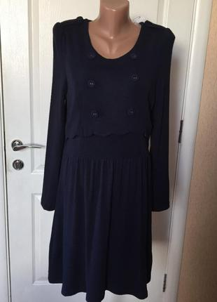Платье женское осень-зима код 21267