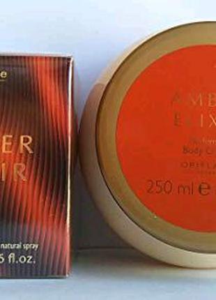 Amber Elixir  набор