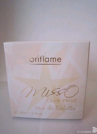MISS O женский аромат раритет