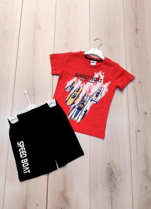 Летний костюм комплект футболка и шорты для мальчика. есть опт...