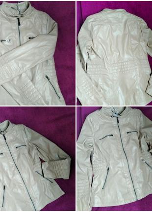 Куртка кожаная для беременных и нет