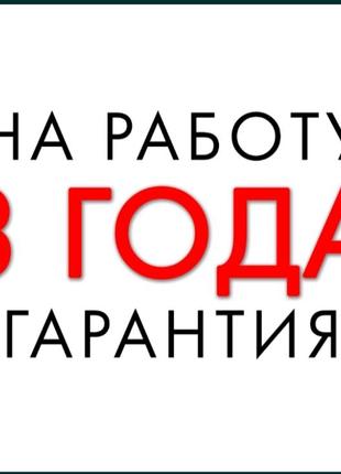 Установка кондиционеров Харьков с гарантией! Монтаж/Подключение