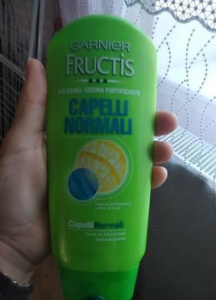 Бальзам-крем для зміцнення волосся garnier fructis