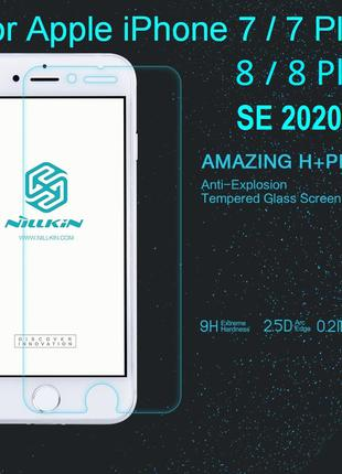 Защитное стекло Nillkin Amazing H+PRO Apple iPhone 7/8/Plus/SE 20