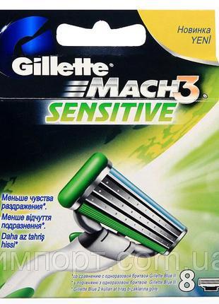 Лезвия, кассеты, картриджи Gillette Mach3 Sensative 8шт