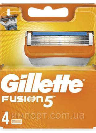 Лезвия, кассеты, картриджи Gillette Fusion 4шт