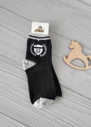 Черные носки для мальчиков. турция