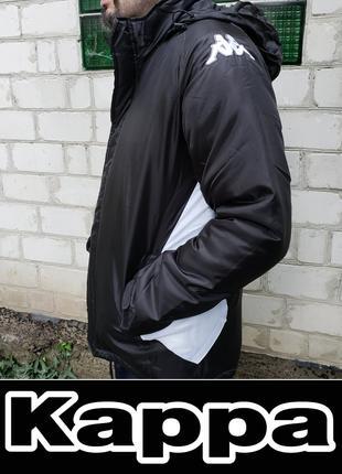 Куртка KAPPA деми ш59/д74/р79 ORIGINAL мужская или подростковая