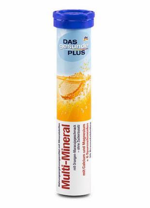 Витамины растворимые Mivolis DM Das Gesunde Plus MultiMineral 82г