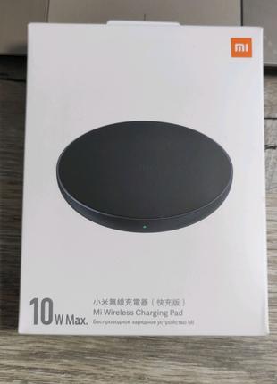 Беспроводное зарядное устройство Xiaomi Mi Wireless Charger 10W