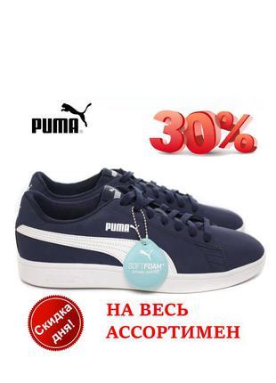 Мужские синие кроссовки puma оригинал