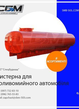 Цистерна поливомоечной машины