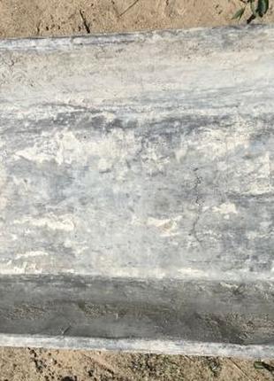 Корито (балія)