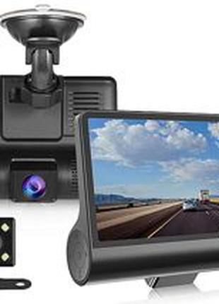 """Видеорегистратор на 3 камеры XH202/319 4"""""""