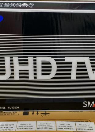 LED 4K Смарт телевизор Samsung 32/42/50/56' UHD TV, T2, Wi-Fi