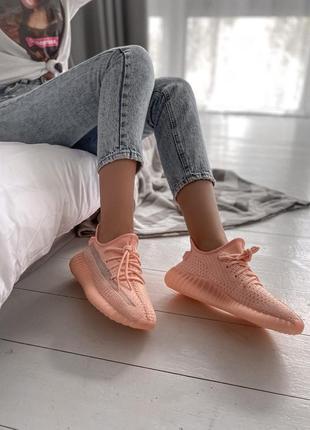 Шикарные кроссовки adidas yeezy boost 350   pink