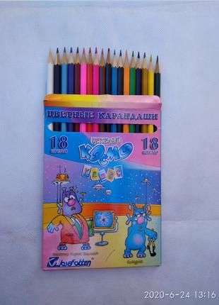 НОВЫЕ цветные карандаши  18 цветов!!!