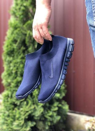 Nike найк летние мужские кроссовки новые 41 42 43 44 45 46