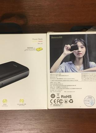 Внешний аккумулятор Baseus Mini Q 10000mAh Black