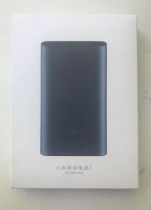 Оригинальный Power Bank Xiaomi 10000